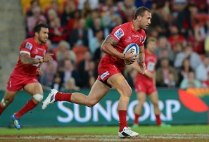 Red lament: The ballad of Quade and Genia