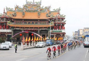 Drapac Professional Cycling Team headed to the UCI 2.1 Tour de Taiwan