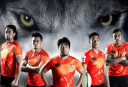 sunwolves <br /> <a href='http://www.theroar.com.au/2015/12/21/sunwolves-reveal-inaugural-super-rugby-squad/'>Sunwolves reveal inaugural Super Rugby squad</a>