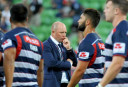 Rebels intensify search for new coach