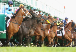 Behind the barriers: Five bets for Monday
